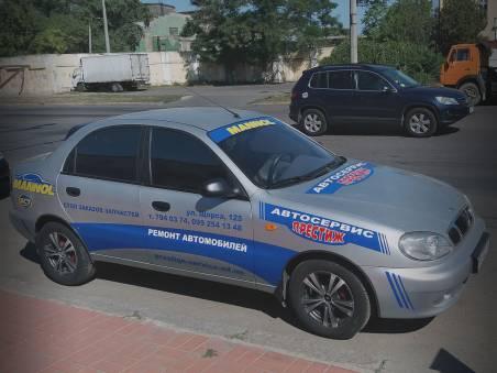 Ремонт автомобилей любых марок авто - СТО Престиж в Одессе, ул. Щорса 125
