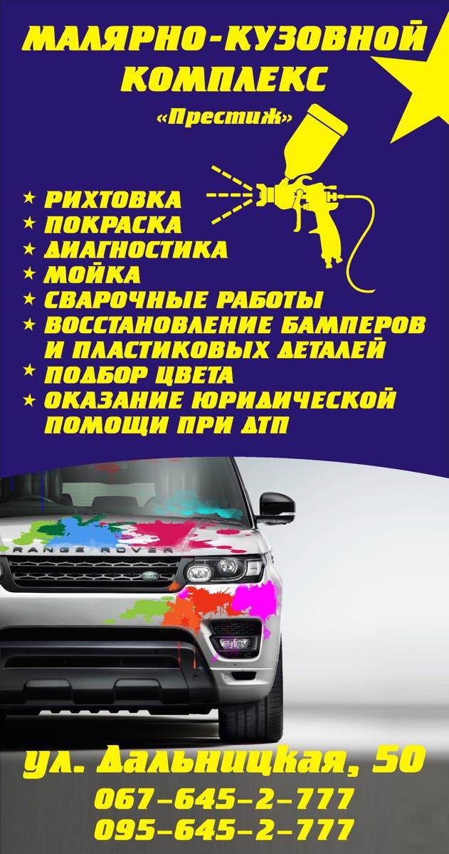 mal-kuz-new